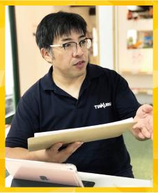 児童発達支援管理責任者 吉田幸世